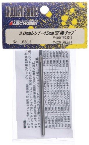 3,0 mm Schraubenschl?ssel Ersatzchip (45 mm) 16813 (Japan Import / Das Paket und das Handbuch werden in Japanisch)