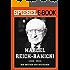 Marcel Reich-Ranicki (1920-2013): Ein SPIEGEL E-Book