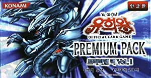 [Korean version] Yu-Gi-Oh! PREMIUM PACK (Premium Pack) vol.1 BOX (japan import)