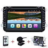 junsun récepteur multimédia de voiture 8 pouces Android 6.0 GPS stéréo navigation avec microphone supplémentaire et clavier sans fil pour siège VW Skoda