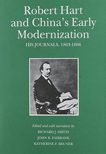 Robert Hart and China's Early Modernization: His Journals, 1863-1866 by Parks M. Coble (1991-06-01) - Coble Parks