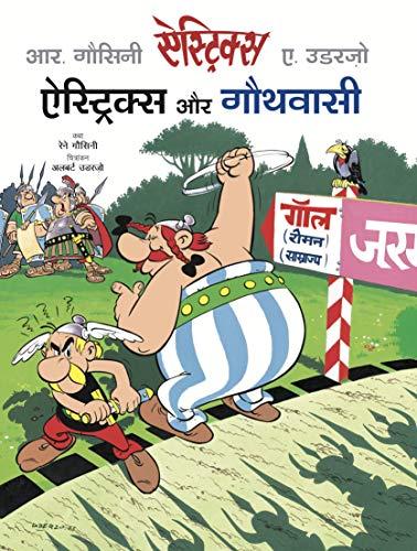 Asterix or Gothwasi (English Edition)