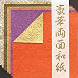 DC-Origami Goka Ryomen Washi 15cm Nr.18005 Rückseite gold