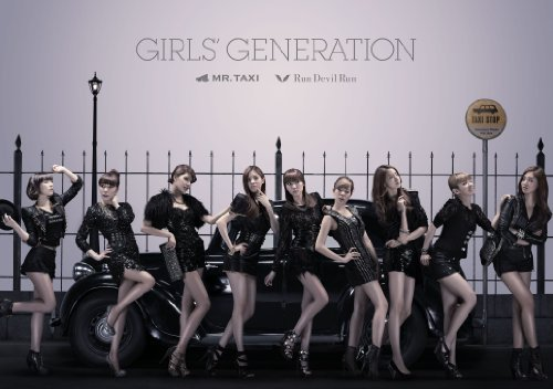 MR.TAXI/RUN DEVIL RUN(CD+DVD)(ltd.ed.)(TYPE B) by GIRLS GENERATION (Devil Run Girls Run Generation)