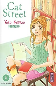 Cat Street Edition simple Tome 8