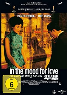 In the Mood for Love [2 DVDs]