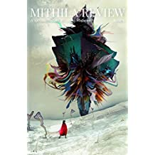 Mithila Review Issue 7 (Quarterly)