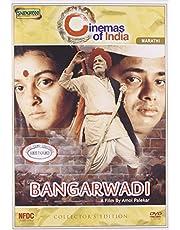 Bangarwadi