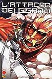 L'attacco dei giganti: 1 - Panini Comics - amazon.it