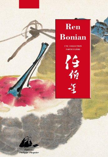 Ren Bonian