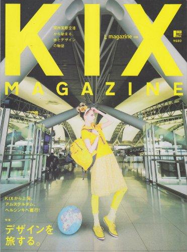 kix-magazine-mook-l-magazine