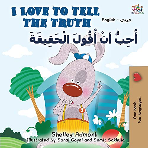 I Love to Tell the Truth (English Arabic Bilingual Book) (English Arabic Bilingual Collection)