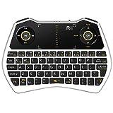 ZFF-YXJP 2,4 GHz Wireless Tastatur, USB Gaming Touch Version Maus Handheld Fernbedienung für Android TV Box Smart TV PC Laptop (Farbe : Weiß)