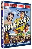 Hong Kong (Hong Kong) 1952 [DVD]
