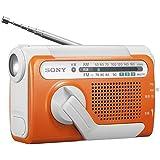 Sony ICFB01D.CE7 wind up radio