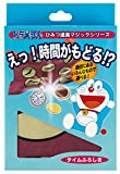 Dora Doraemon secret tools magic time wrapping.