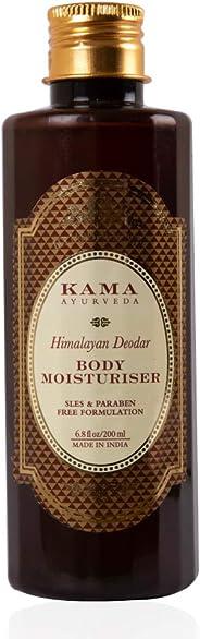 Kama Ayurveda Himalayan Deodar Body Moisturiser