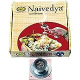 Cycle Pure Agarbathies Naivedya Cup Sambrani - 10 Cups