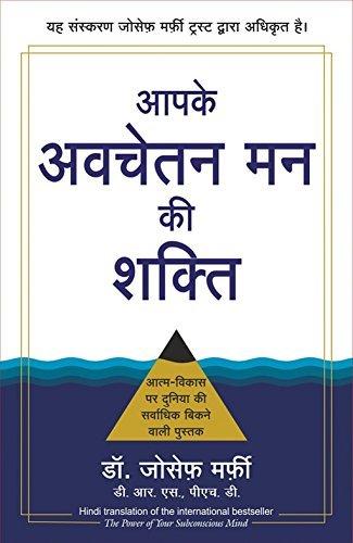 The Secret Hindi Pdf File