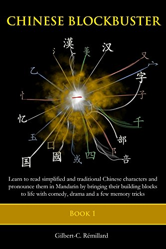 chinese-blockbuster-1-learn-to-read-simplified-and-traditional-chinese-characters-and-to-pronounce-t