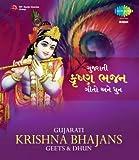 #8: Gujarati Krshna Bhajans, Geets, Dhun