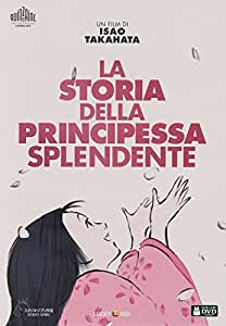 La storia della Principessa Splendente (DVD)