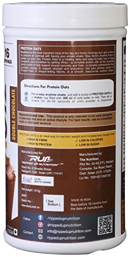 Ripped Up Nutrition Protein Oatmeal Drink Mix - 512 grams