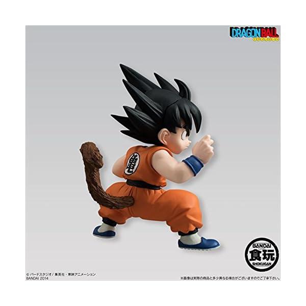 Ban Dai - Figura de Dragon Son Goku de 5.1 x 10.2 x 7.4 cm (34842) 2