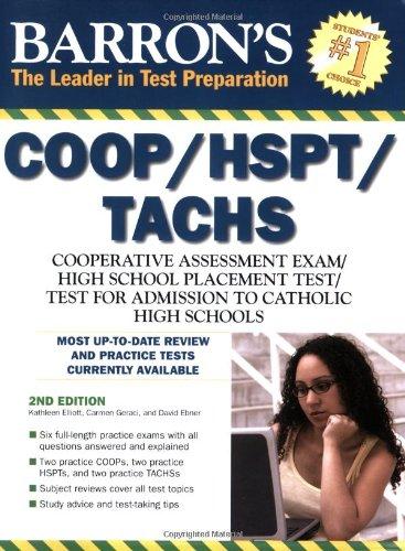high school placement test essay