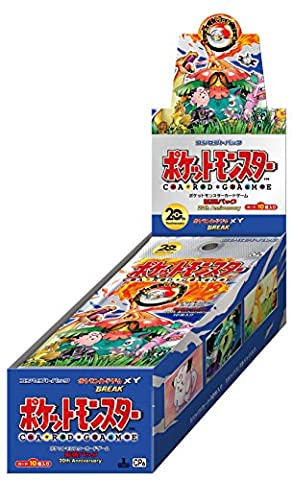 Carte Pokemon 20th Anniversary Pocket Monsters Card Games XY Break CP6 Booster Box