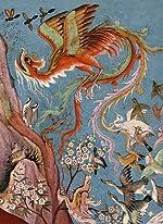 Le cantique des oiseaux - Illustré par la peinture en Islam d'Orient de Farid ud-Din' Attar