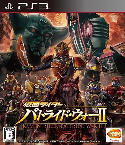 Kamen Rider: Battride War 2 Regular Edition (PS3) (Japan Import)