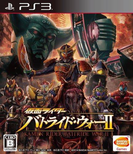 e War 2 Regular Edition (PS3) (Japan Import) ()