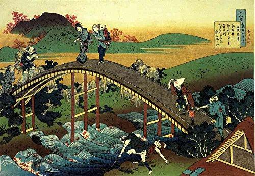 Das Museum Outlet-Hokusai-Reisende auf der Brücke in der Nähe der Wasserfall of Ono-Canvas Print Online kaufen (152,4x 203,2cm)