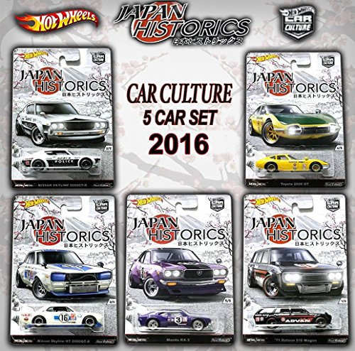 2016 Hot Wheels Set of 5 Cars Japan Historics Car Culture Limited Edition 1:64 Scale Collectible Die Cast Metal Toy Car Models by California