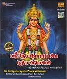 Sri Sathyanarayana Pooja Vidhanam-Sri Ka...