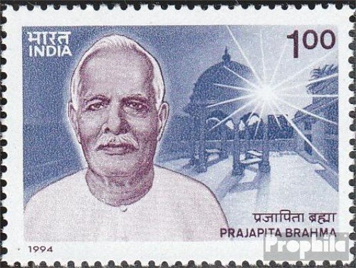 india-1420-completaedicion-1994-brahma-sellos-para-los-coleccionistas