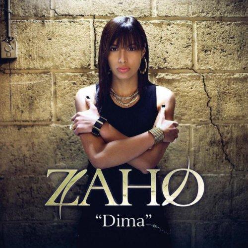 Dima (Version Arabe)