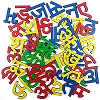 Tingoking Hindi varnamala & matrayen Plastic Toys for Learning in Multicolour (Color May Very)