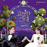 GoGyeolHan GeuDae (Original Soundtrack), Pt. 3 - SwiUn Ge UbGuNa (SeongHun Solo Version)