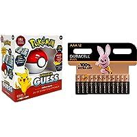 Bandai- Pokémon-Dresseur Guess Kanto-Poké Ball-Jeu électronique-Parle français, 80598 + Piles alcalines AAA Duracell…