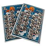 Schwarze oder silberfarbene Metall-Druckknöpfe zum Annähen - Durchmesser ca. 8,5 bis 16 mm rund - Metallknöpfe für Jacken, Kleidungsstücke und Accessoires (16 mm (40 Stück), Silber)