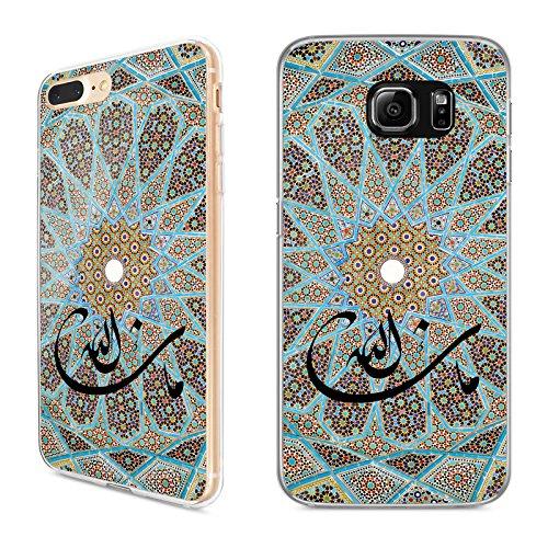 Handyhülle Allah Apple iPhone Silikon Gott Muslim Mecqua Koran Islam Gott, Handymodell:Apple iPhone 6 Plus / 6S Plus, Hüllendesign:Design 5   Silikon Klar