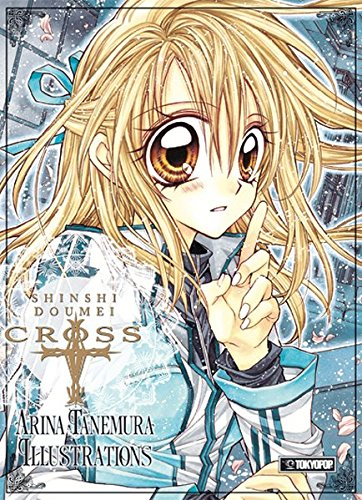 Arina Tanemura Illustrations - Shinshi Doumei Cross - Allianz der Gentlemen: Artbook