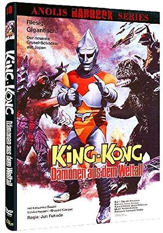 King Kong - Dämonen aus dem Weltall (Godzilla gegen Megalon) [Limited Edition]