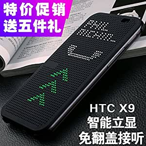 Dot View Case Cover for HTC One X9 htc one X9 Case Cover -Black