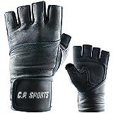 Profi-Iron-Handschuh F16-2 - Gr.XL - Bodybuilding & Kraftsport Fitnesshand2schuh, CP Sports