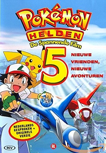 1-DVD POKEMON 5 - HELDEN: DE SPANNENDE FILM (Pokemon Music Box)