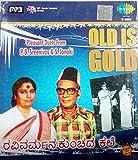 #9: OLD IS GOLD PLEASANT DUETS FROM P.B.SREENIVOS & S,JANAKI (MP3)