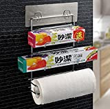 LHFJ An der Wand befestigter Frischhaltung Film-Lagerregal, praktischer Edelstahl-Küchen-Handtuchhalter Mode Einfacher Kühlschrank-Seitenregal-Regal (23.5 * 7.8 * 32cm) Veranstalter